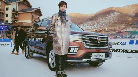 荣威RX8豪华越野挑战MOGULS雪道