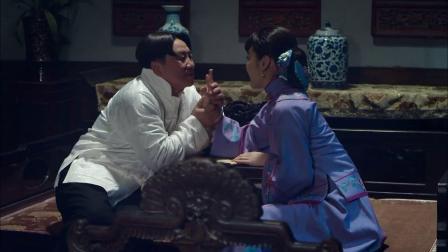 《傻儿传奇》 09 刺哈儿被发现 秋萍护夫中镖亡