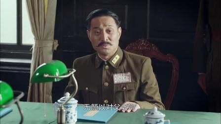 《傻儿传奇》 42 日军侵略大中华 督军欲带病打仗