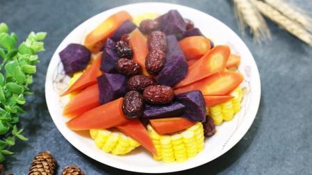 厨师长教您一道五谷杂粮, 及营养又美味, 年夜饭必备, 做法超级简单