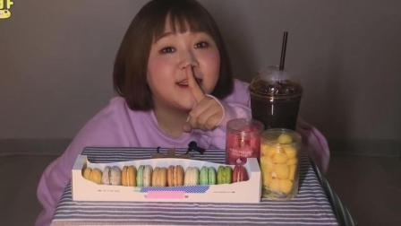 韩国ASMR吃播: 大胃王胖妹杨慧吃一盒马卡龙