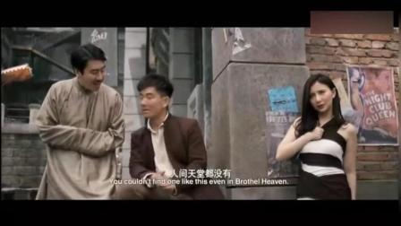 任贤齐太会赚钱, 逼着熊乃瑾牺牲色相, 旁边的大叔表情亮了