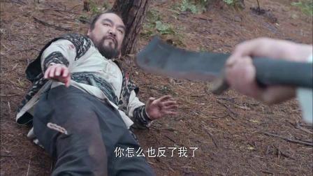 《傻儿传奇》 03 占山被擒无生路 劫持哈儿做人质