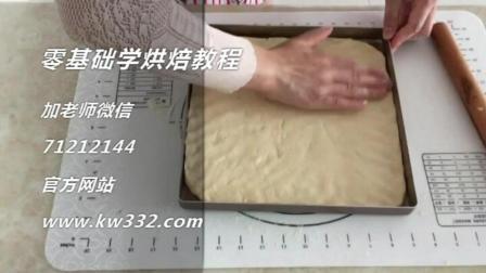 饼干的做法大全 新手学烘焙 制作纸杯蛋糕
