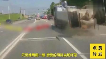 前面的车犹如母鸡下蛋! 兄弟, 你车胎掉了!