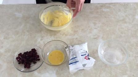 烘焙食谱大全教程 蔓越莓饼干的制作方法th0 烘焙多肉教程