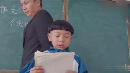 陈翔六点半: 老师我错怪你了, 是老师见识太少了
