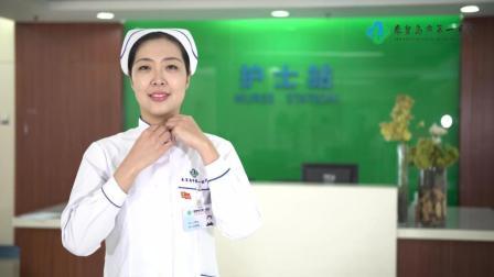 护士礼仪标准