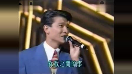 王杰刘德华同台献唱, 王杰歌声一响, 华仔只能靠边站了。