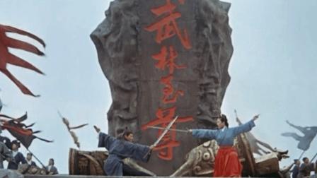 5分钟带你看完 李连杰主演的《倚天屠龙记之魔教教主》