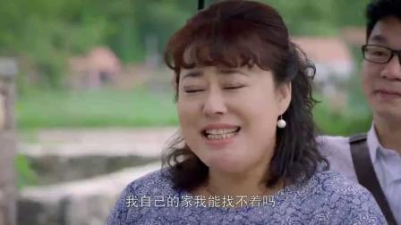 《欢天喜地对亲家》 25 贾芳下农村考察 孙福来喜出望外