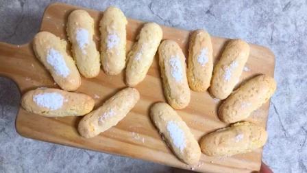 手指饼干每个烤箱温度都有点温差, 在烤的时候要观察到哟