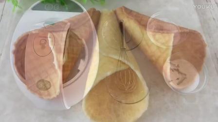 君之烘焙牛奶面包视频教程 杏仁脆皮甜筒的制作方法pv0 烘焙食品制作教程