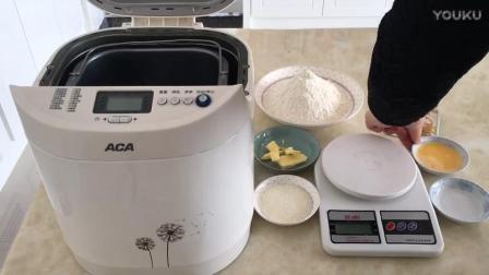 面包烘焙视频免费教程 椰蓉吐司面包的制作dj0 烘焙工艺理论与实训教程