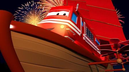 汽车城之火车特洛伊 第156集 乘飞船点燃新年夜的烟花