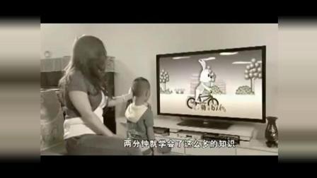 教小孩说话 英语早教视频