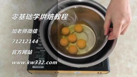 烘培教程 蛋糕做法视频大全视频 玛芬蛋糕的做法