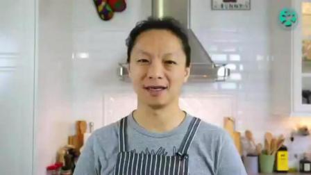 烘焙巧克力 刘清蛋糕烘焙学校在哪 成都烘焙学习