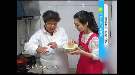 酥脆爽口又养生 粗粮披萨营养足 《快乐生活一点通 2014》 20141124