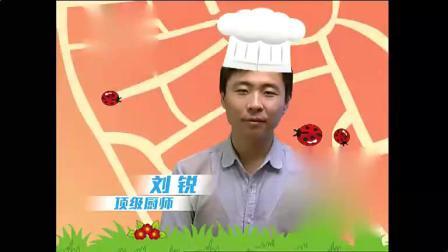 酸爽不油开胃口 创意番茄红烧肉 《快乐生活一点通 2014》 20140404
