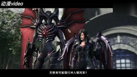 《超神学院之乾坤篇》莫甘娜、华烨、饕餮都在等待着看天使彦如何开战!