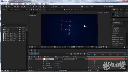 AE特效制作粒子圣诞树教程外置插件下载第二课