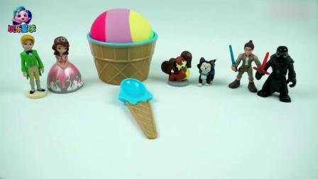 小猪佩奇彩虹冰淇淋杯惊喜玩具认颜色