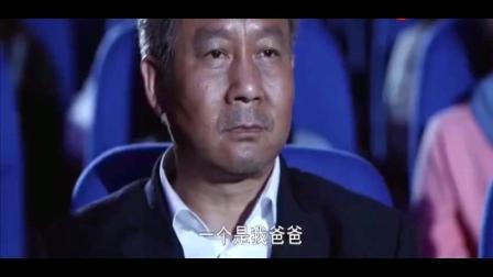 关晓彤演唱歌曲《搭错车》, 台下的爸爸啊姨都听得落泪了