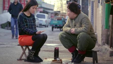 屌丝男士: 大鹏算个命, 把妹子的便宜占尽了