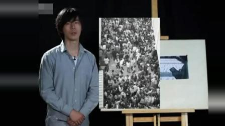 素描头像教学视频 素描五官 中国好素描 素描课程 素描头像女 素描圆锥体