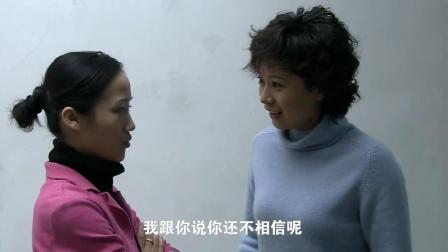 双面胶:同事说阿蔡家里最近发生点事情,丽鹃不相信