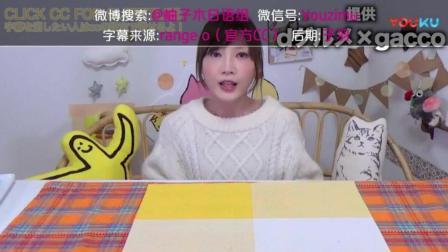 木下大胃王 既低热量又健康美味的豆奶豆腐火锅_高清.mp4