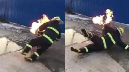 煤气罐喷火 辅警抱着往外冲摔地