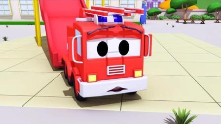 汽车城里的迷你消防车弗兰克玩滑滑梯不小心把门牙碰掉了, 怎么办呢?
