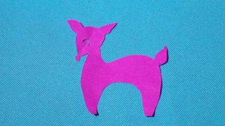 剪纸小课堂681: 小鹿 剪纸视频教程大全 儿童亲子手工DIY教学 简单剪纸艺术