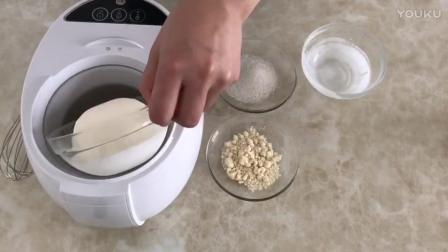 烘焙豆怎样做法视频教程 杏仁脆皮甜筒的制作方法pv0 烘焙视频免费教程视频教程