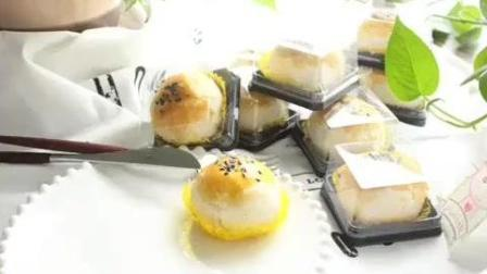糕点蛋黄酥制作教程