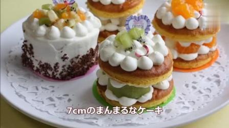 可爱的糕点制作教程!