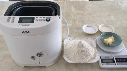 烘焙教程 法式长棍面包、蒜蓉黄油面包的制作vv0 烘焙奶油制作技术教程