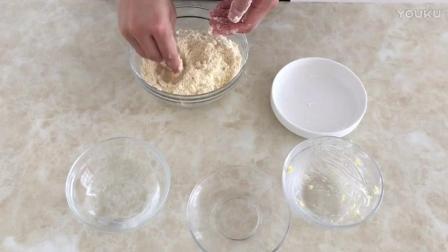 曲奇烘焙视频免费教程 玫瑰花酿乳酪派的制作方法nz0 烘焙生日蛋糕教程视频