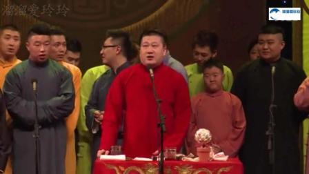 德云社, 张鹤伦《梦西游》, 昨天晚上做了一个梦, 梦见自己变成了孙悟空