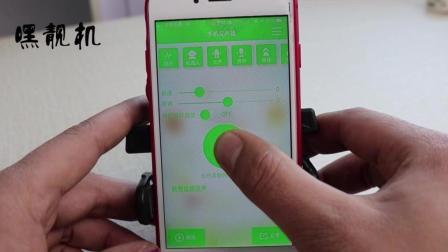 手机也能变声? 这个变声器想怎么变就怎么变