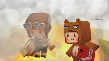 迷你世界 趣味陷阱, 专治各种熊孩子