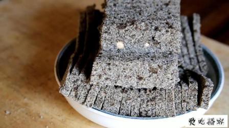 米糕的做法, 传统工艺制作, 想吃就做, 简单易学, 味道好, 营养好吃