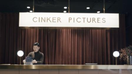 非常之人   严大发和他的独立电影院Cinker (正片)
