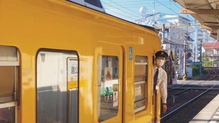 【素颜日本第一集】三千块日本玩六天, 走?