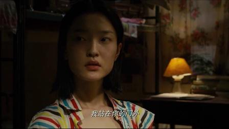 中国合伙人 杜鹃欲出国 与黄晓明临别前深情拥吻