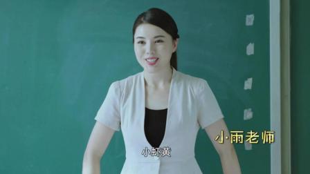 熊孩子不交作业, 还理直气壮说出这么奇葩的理由, 美女老师无语了