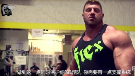 律动: 健身训练, 看肩后束就知道训练水平, 那怎样才能升level?