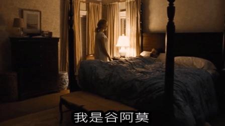 【谷阿莫】5分鐘看完2017逼你親自殺家人的電影《圣鹿之死》